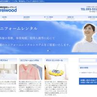 株式会社レイウッド WEBサイト